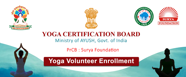 Yoga Volunteer
